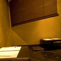神戸 座屋の写真