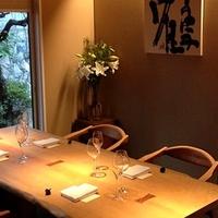 Nishimura Takahito La Cuisine Creativiteの写真