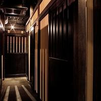 銀座竹の庵 5丁目本店の写真