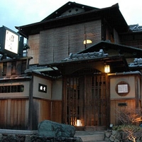 京都祇園 天ぷら八坂圓堂の写真