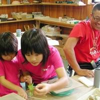 鴨川陶芸館の写真