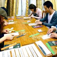 有限会社横山竹材店の写真