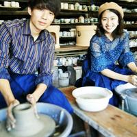 角山製陶所の写真