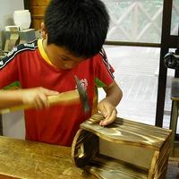 大田市役所 三瓶木工館の写真