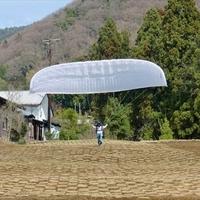 西東京パラグライダー・スクールの写真