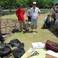 一般社団法人 森の京都地域振興社の写真
