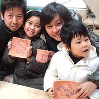 大谷焼窯元 陶業会館の写真