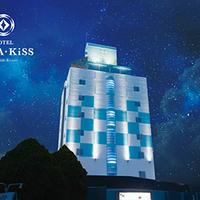 HOTEL AQUA・KiSS Lake side Resortの写真