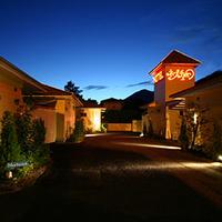 ホテル ネプチューン嬉野の写真