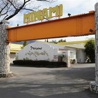 ホテル ミナミの写真