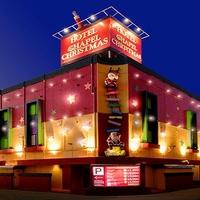 ホテル リトルチャペルクリスマス 和歌山の写真