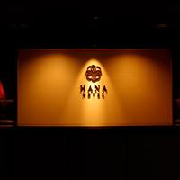 HANAホテルの写真
