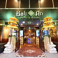 ホテル バリアンリゾート千葉中央店の写真