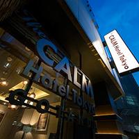 The CALM Hotel Tokyoの写真