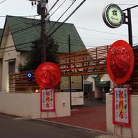 Hana Hotelの写真