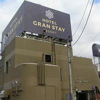 ホテル GRAN STAY RESORTの写真
