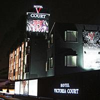 ホテル ヴィクトリアコート三郷店の写真