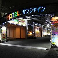 HOTEL SUNSHINEの写真