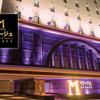 新栄 千早 ラブホテル ミラージュ (MIRAGE) ハグハグホテルグループの写真