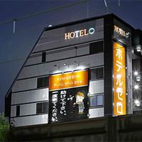 ホテル0(ゼロ)の写真