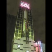 ホテル リムジン新栄店の写真