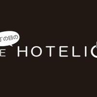 六丁の目のTHE HOTELIONの写真
