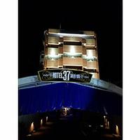 ホテル sanjyu-nana 37の写真