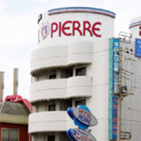 ホテル ピエールの写真