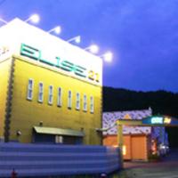ホテル エリーゼ21の写真