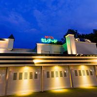 ホテル セレナード【HAYAMA HOTELS】の写真