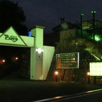 ホテル パルコの写真