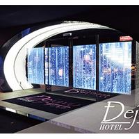 ホテル デジャヴ楠店の写真