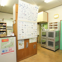 三原動物病院の写真