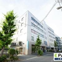 一般財団法人 広島県環境保健協会 健康クリニックの写真
