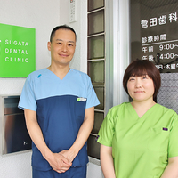 菅田歯科医院の写真