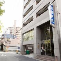 医療法人三渓会 川堀病院の写真