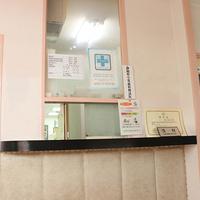 長谷川歯科医院の写真