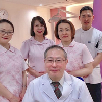 桜町歯科クリニックの写真