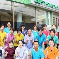 松崎デンタルオフィスの写真