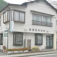 遠藤歯科医院の写真
