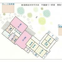 有限会社齋藤管理事務所の写真