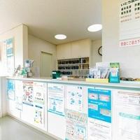 いとう歯科医院の写真