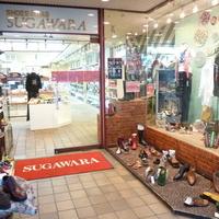 スガワラ靴店の写真