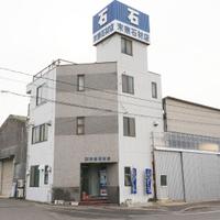 有限会社末宗石材店の写真