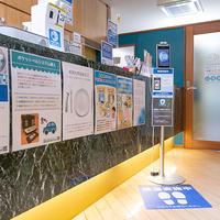 阿部歯科クリニックの写真