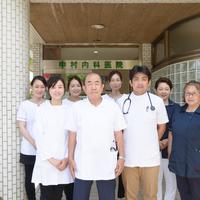 中村内科医院の写真