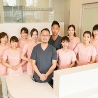 東仙台歯科クリニックの写真