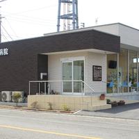 たむら動物病院(佐賀県)の写真