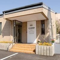 鳥枝歯科医院の写真