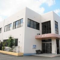 大塚歯科医院の写真